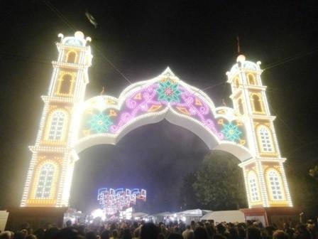 Arco Feria Cáceres